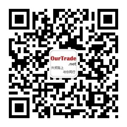 OurTrade官方微信号