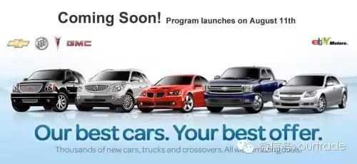 美国eBay是怎样做汽车电商的?