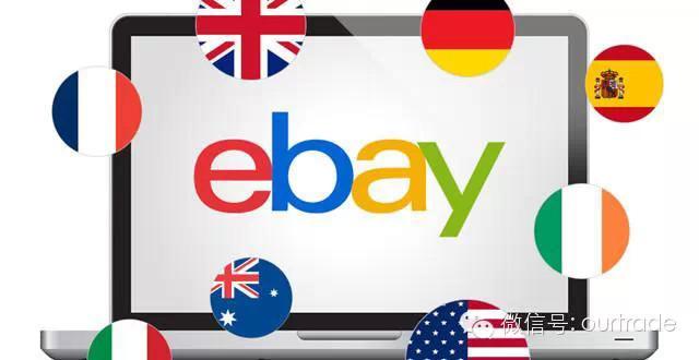 提高eBay卖家评价率(dsrs)的最佳技巧