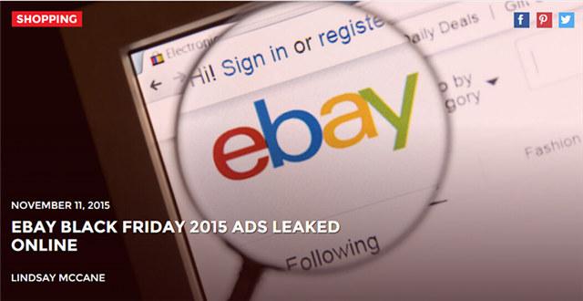eBay给新兴市场松绑 遇到纠纷卖家不躺枪