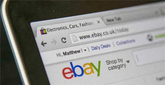 新手指南:怎么在eBay上赚到第一桶金?