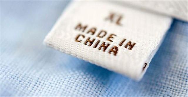 美国:请做好产地标识工作,否则严惩不贷?