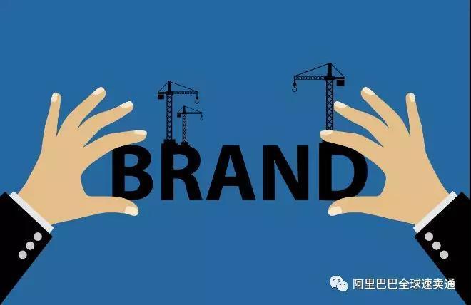 速卖通中小卖家如何通过寻找蓝海品类打造原创品牌?