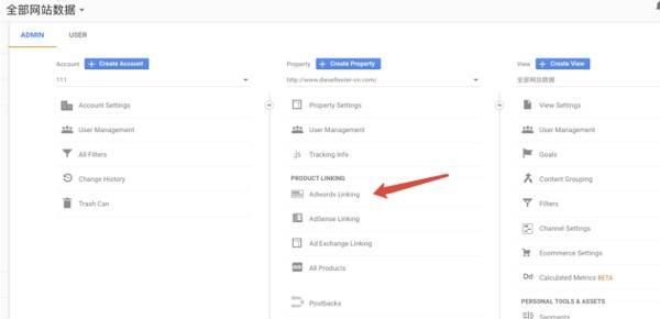 谷歌竞价广告最强教程,优化Google adwords账户第5张-OurTrade